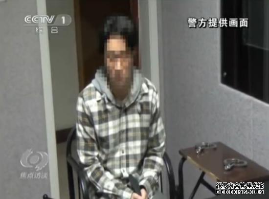 警方调查房祖名豪宅监控录像 有不少艺人出入资讯生活